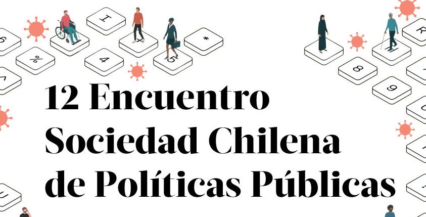 UAH será sede del 12° Encuentro Anual de la Sociedad Chilena de Políticas Públicas